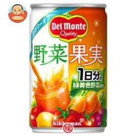 デルモンテ KT 野菜果実 160g缶×20本入