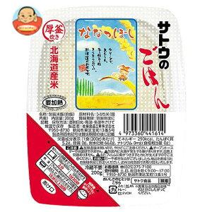 サトウ食品 サトウのごはん 北海道産ななつぼし 200g×20個