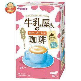 和光堂 牛乳屋さんのカフェインレス珈琲 (11g×8本)×12(4×3)箱入