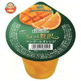 マルハニチロ フルティシエ ちょっと贅沢 マンゴー&オレンジ 205g×24個入
