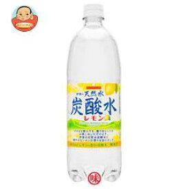 サンガリア 伊賀の天然水 炭酸水 レモン 1Lペットボトル×12本入