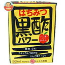 日本ルナ はちみつ黒酢パワー 200ml紙パック×16本入