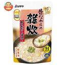 シマヤ 昔ながらの雑炊 かつおだし仕立て レトルト 230g×10個入
