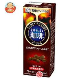 雪印メグミルク おいしい珈琲 オリジナル 200ml紙パック×18本入