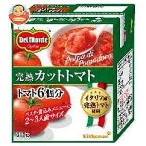 デルモンテ 完熟カットトマト 300g紙パック×12個入