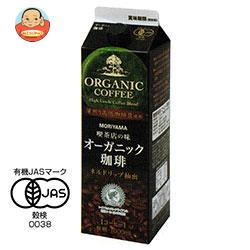 守山乳業 MORIYAMA 喫茶店の味 オーガニック珈琲 1000ml紙パック×6本入
