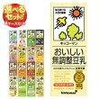 紀文豆乳飲料選べる4ケースセット200ml紙パック+α×72本入