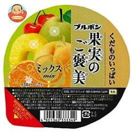 ブルボン 果実のご褒美 ミックス 210g×12(6×2)個入