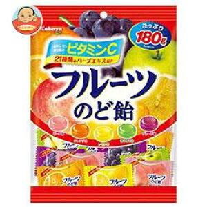 送料無料 【2ケースセット】カバヤ フルーツのど飴 180g×10袋入×(2ケース) ※北海道・沖縄は別途送料が必要。