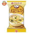 アマノフーズ フリーズドライ たまごスープ 10食×6箱入