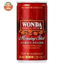 【賞味期限18.2.23】【旧デザイン】アサヒ飲料 WONDA(ワンダ) モーニングショット(6本パック) 185g缶×30本入