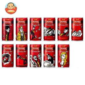 アサヒ飲料 WONDA(ワンダ) モーニングショット 今だけのルパン限定缶 185g缶×30本入