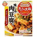 味の素 CookDo(クックドゥ) きょうの大皿 味しみ肉豆腐用 100g×10個入