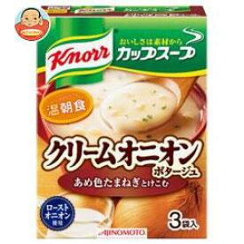 【送料無料】【2ケースセット】味の素 クノール カップスープ クリームオニオンポタージュ (17.9g×3袋)×10箱入×(2ケース) ※北海道・沖縄は別途送料が必要。
