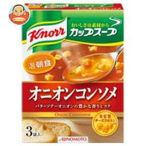 送料無料 【2ケースセット】味の素 クノール カップスープ オニオンコンソメ (11.5g×3袋)×10箱入×(2ケース) ※北海道・沖縄は別途送料が必要。