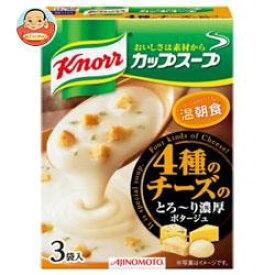 味の素 クノール カップスープ 4種のチーズのとろ〜り濃厚ポタージュ (18.4g×3袋)×10箱入