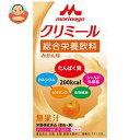 森永乳業 クリミール みかん味 125ml紙パック×24本入