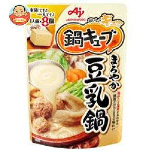 味の素 鍋キューブ まろやか豆乳鍋 9.6g×8個×8袋入