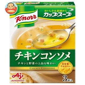 味の素 クノール カップスープチキンコンソメ (9.5g×3袋)×10箱入