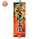 五木食品 博多辛子高菜とんこつラーメン 170g×20個入