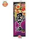 五木食品 熊本黒マー油とんこつラーメン 172g×20個入