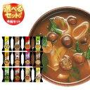 【送料無料】MCFS フリーズドライ 一杯の贅沢 味噌汁&スープ 選べる40食セット(10食×4箱入) ※北海道・沖縄は別途送料が必要。