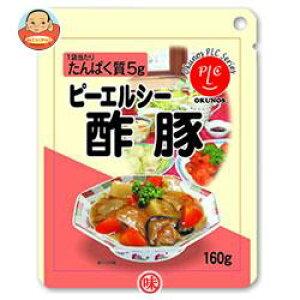 送料無料 【2ケースセット】ホリカフーズ ピーエルシー 酢豚 160g×12個入×(2ケース) ※北海道・沖縄は別途送料が必要。