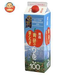 青研 葉とらずりんごジュース 葉とらずりんご100 1L紙パック×12本入 ストレート100% 青森 りんごジュース