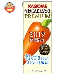 カゴメ にんじんジュース プレミアム 200ml紙パック×24本入
