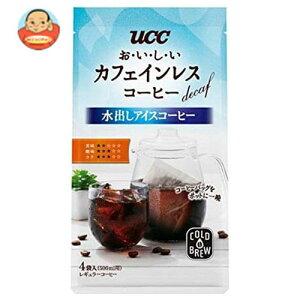 送料無料 【2ケースセット】UCC おいしいカフェインレスコーヒー コーヒーバッグ 水出しアイスコーヒー (35g×4P)×12(6×2)袋入×(2ケース) ※北海道・沖縄は別途送料が必要。