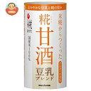 マルコメ プラス糀 甘酒豆乳ブレンド 125mlカートカン×18本入
