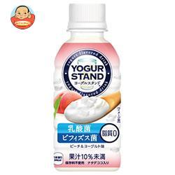 コカコーラ ヨーグルスタンド 希少糖の飲むヨーグルジー ピーチ(ナタデココ入り) 190mlペットボトル×30本入