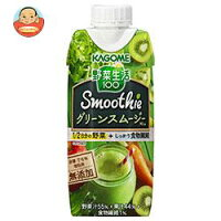 カゴメ野菜生活100Smoothie(スムージー)グリーンスムージーMix330ml紙パック×12本入