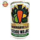 【送料無料】ミリオン ミリオンの国産緑黄色野菜ジュース 160g缶×30本入 ※北海道・沖縄は別途送料が必要。