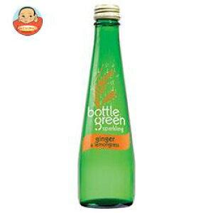 送料無料 シープロ ボトルグリーン レモングラス&ジンジャー 275ml瓶×12本入 ※北海道・沖縄は別途送料が必要。