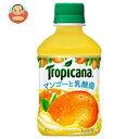 キリン トロピカーナ マンゴーと乳酸菌 280mlペットボトル×24本入