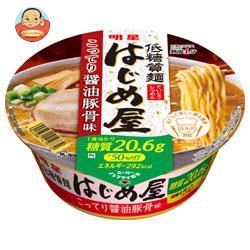明星食品 低糖質麺 はじめ屋 糖質50%オフ こってり醤油豚骨味 87g×12個入