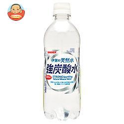サンガリア 伊賀の天然水 強炭酸水 500mlペットボトル×24本入