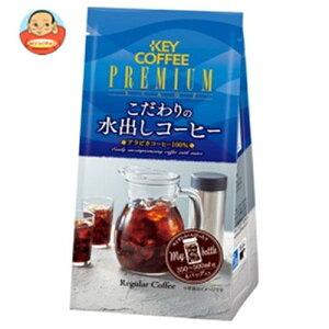 送料無料 KEY COFFEE(キーコーヒー) プレミアムステージ こだわりの水出しコーヒー(粉) (20g×4P)×6袋入 ※北海道・沖縄は別途送料が必要。