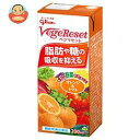 グリコ乳業 ベジリセット オレンジ&トマト【機能性表示食品】 200ml紙パック×24本入