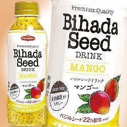アシストバルール Bihada Seed Drink(ビハダシードドリンク) マンゴー 200mlペットボトル×24本入