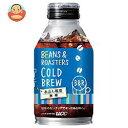UCC BEANS&ROASTERS COLD BREW(ビーンズロースターズ コールドブリュー) 微糖 260gリキャップ缶×24本入
