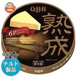 送料無料 【2ケースセット】【チルド(冷蔵)商品】QBB やわらか熟成6P 108g×12個入×(2ケース) ※北海道・沖縄は別途送料が必要。
