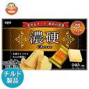 【送料無料】【チルド(冷蔵)商品】QBB 濃硬チーズ9個入 熟成チェダーブレンド 68g×8箱入 ※北海道・沖縄は別途送料が必要。