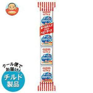 送料無料 【2ケースセット】【チルド(冷蔵)商品】QBB チーズでカルシウムベビー 60g(4個)×25個入×(2ケース) ※北海道・沖縄は別途送料が必要。