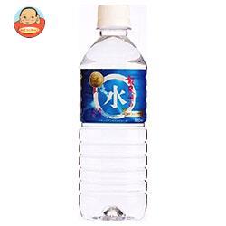 岩泉産業開発 龍泉洞の水 500mlペットボトル×24本入