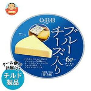 送料無料 【2ケースセット】【チルド(冷蔵)商品】QBB ブルーチーズ入り6P 108g×12個入×(2ケース) ※北海道・沖縄は別途送料が必要。