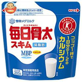 雪印メグミルク 毎日骨太スキム【特定保健用食品 特保】 200g×12袋入
