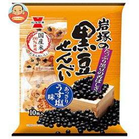 岩塚製菓 岩塚の黒豆せんべい 10枚×12袋入