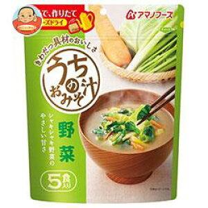 アマノフーズ フリーズドライ うちのおみそ汁 野菜 5食×6袋入